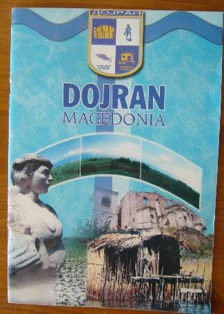 RED. - Dorjan Macedonia.