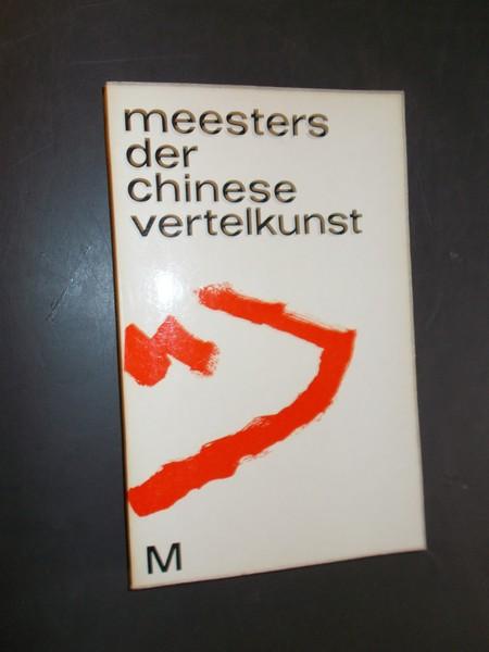 RED. - Meesters der Chinese vertelkunst.
